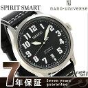 セイコー スピリット ナノユニバース 限定モデル 自動巻き SCVE045 SEIKO 腕時計 ブラック【あす楽対応】