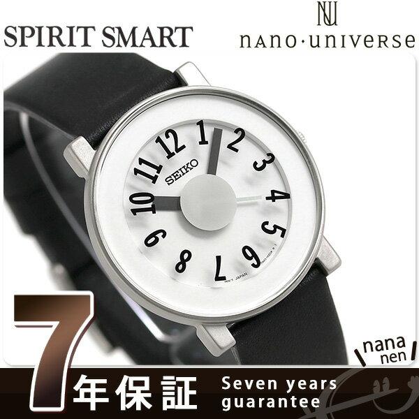 セイコー ソットサス ナノユニバース 限定モデル 腕時計 SCXP035 SEIKO SPIRIT SMART ホワイト×ブラック [新品][7年保証][送料無料]