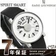 セイコー ソットサス ナノユニバース 限定モデル 腕時計 SCXP035 SEIKO SPIRIT SMART ホワイト×ブラック【あす楽対応】