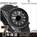 セイコー ソットサス ナノユニバース 限定モデル 腕時計 SCXP039 SEIKO SPIRIT SMART オールブラック【あす楽対応】