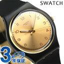 スウォッチ SWATCH 腕時計 スイス製 オリジナルス ジェント 34mm GB288 時計【あす...