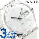 スウォッチ メンズ レディース 腕時計 GK733 SWATCH ジェント スノー・カバード ホワイト 時計【あす楽対応】