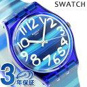 スウォッチ SWATCH 腕時計 スイス製 オリジナル ジェント リナヨラ GN237 時計【あす楽対応】
