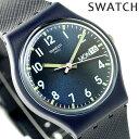 スウォッチ SWATCH 腕時計 スイス製 オリジナル ジェント サー・ブルー GN718 時計【あす楽対応】