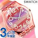 スウォッチ SWATCH スイス製 オリジナル ジェント アスチルべ GP140 腕時計 時計【あす楽対応】