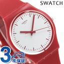 【5日は全品5倍にさらに+4倍でポイント最大33倍】 スウォッチ SWATCH 腕時計 スイス製 オリジナルス ジェント 34mm GR172 時計【あす楽対応】