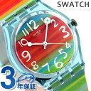 スウォッチ SWATCH 腕時計 スイス製 スタンダードジェント GS124 時計【あす楽対応】