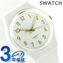 スウォッチ SWATCH 腕時計 スイス製 スタンダードジェント ホワイト・ビショップ GW164 時計【あす楽対応】