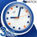 【5日は全品5倍にさらに+4倍でポイント最大33倍】 スウォッチ SWATCH 腕時計 スイス製 オリジナルス ポップ 45mm PNW103 時計【あす楽対応】