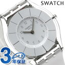 【5日は全品5倍にさらに+4倍でポイント最大33倍】 スウォッチ SWATCH 腕時計 スイス製 スキン SFK360 時計【あす楽対応】