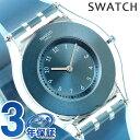 スウォッチ SWATCH 腕時計 スイス製 スキン クラシッ...