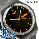 スウォッチ SWATCH 腕時計 スイス製 ニュージェント ダーク・レーベル SUOB704 時計【...