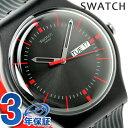 スウォッチ SWATCH 腕時計 スイス製 オリジナル ニュー ジェント ガエット SUOB714 ...