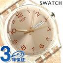 スウォッチ SWATCH 腕時計 スイス製 オリジナル ニュージェント SUOK703 時計【あす楽...