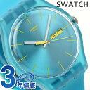 【5日は全品5倍にさらに+4倍でポイント最大33倍】 スウォッチ SWATCH 腕時計 スイス製 ユニセックス ニュージェント ターコイズレーベル SUOL700 時計【あす楽対応】