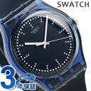 【5日は全品5倍にさらに+4倍でポイント最大33倍】 スウォッチ SWATCH 腕時計 スイス製 オリジナル ニュージェント SUON121 時計【あす楽対応】