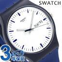 【5日は全品5倍にさらに+4倍でポイント最大33倍】 スウォッチ SWATCH 腕時計 スイス製 オリジナル ニュージェント SUON709 時計【あす楽対応】