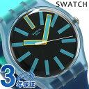 【5日は全品5倍にさらに+4倍でポイント最大33倍】 スウォッチ SWATCH 腕時計 スイス製 オリジナルス ニュージェント 41mm SUOS105 時計【あす楽対応】