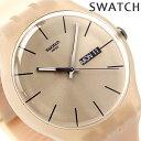 【5日は全品5倍にさらに+4倍でポイント最大33倍】 スウォッチ SWATCH 腕時計 スイス製 ニュージェント メンズ デイデイト SUOT700 時計【あす楽対応】
