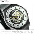 スウォッチ SWATCH 腕時計 スイス製 オリジナル ニュー ジェント シルバー・グラム SUOZ147 【あす楽対応】