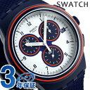 【5日は全品5倍にさらに+4倍でポイント最大33倍】 スウォッチ SWATCH 腕時計 スイス製 オリジナル クロノグラフ 42mm メンズ SUSN412 時計【あす楽対応】