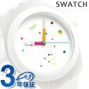スウォッチ SWATCH 腕時計 オリジナルス システム51...