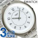 【5日は全品5倍にさらに+4倍でポイント最大33倍】 スウォッチ SWATCH 腕時計 スイス製 スキン ビッグ 40mm 薄型 SVUM101G 時計【あす楽対応】