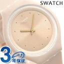 スウォッチ SWATCH 腕時計 スイス製 スキン ビッグ 40mm 薄型 SVUT100 時計【あ...