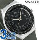 【5日は全品5倍にさらに+4倍でポイント最大33倍】 スウォッチ SWATCH 腕時計 スイス製 アイロニー ビッグ 37.4mm YGS133 時計【あす楽対応】