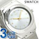 スウォッチ SWATCH 腕時計 スイス製 アイロニー ミディアム 33mm YLS187M 時計【...