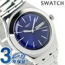 【今なら店内ポイント最大44倍】 スウォッチ SWATCH 腕時計 スイス製 アイロニー ミディアム ユニセックス YLS713G 時計【あす楽対応】