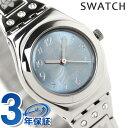 【今なら店内ポイント最大44倍】 スウォッチ SWATCH 腕時計 スイス製 アイロニー レディ フラワーボックス YSS222G 時計【あす楽対応】