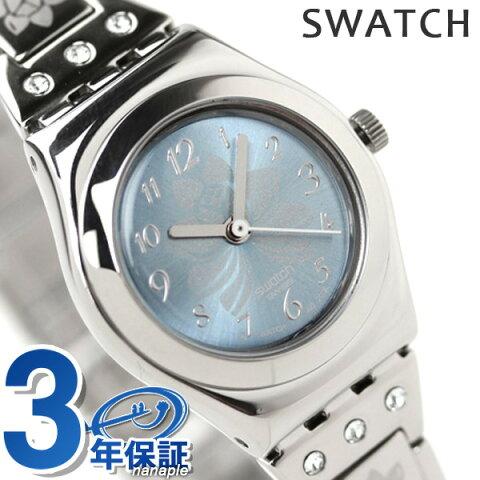 スウォッチ SWATCH 腕時計 スイス製 アイロニー レディ フラワーボックス YSS222G 時計【あす楽対応】