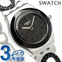 スウォッチ SWATCH 腕時計 スイス製 アイロニー レディース 24mm Y...