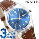 スウォッチ SWATCH オリジナルス ジェント ウィンディデューン メンズ レディース 腕時計 G...