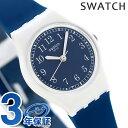 スウォッチ SWATCH オリジナル レディース 腕時計 LW152 ブルー 時計【あす楽対応】