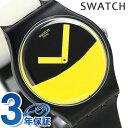 スウォッチ SWATCH こうもり メンズ レディース 腕時計 SUOB130 イエロー×ブラック【...