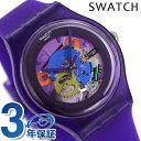 【5日は全品5倍にさらに+4倍でポイント最大33倍】 スウォッチ SWATCH 腕時計 メンズ スケルトン SUOV100 ニュージェント パープル・ラッカード 時計【あす楽対応】