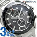 タグホイヤー カレラ キャリバー ホイヤー01 クロノグラフ 43mm CAR201W.BA0714 TAG Heuer メンズ 腕時計 時計
