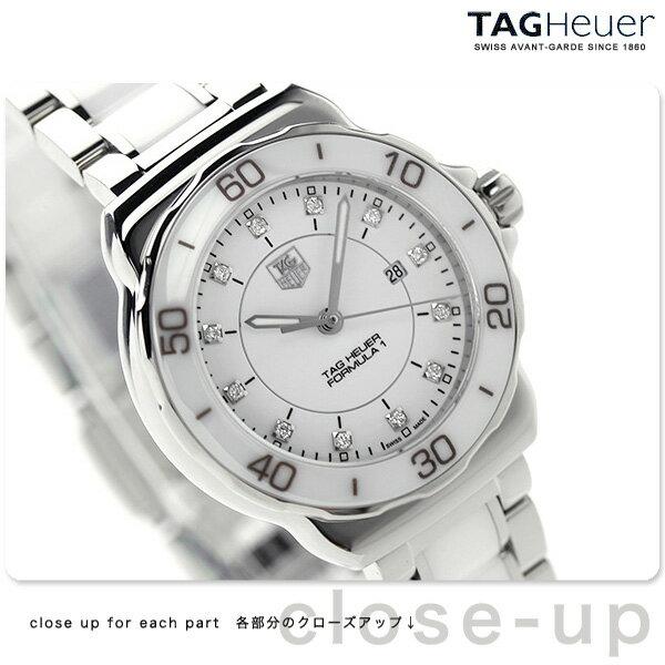 タグホイヤー フォーミュラ1 32mm ダイヤモンド レディース WAH1315.BA0868 TAG Heuer 腕時計 クオーツ ホワイト 新品 [新品][2年保証][送料無料]