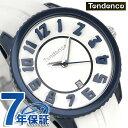 【今なら店内ポイント最大44倍】 テンデンス アルテックガリバー 41mm 腕時計 TY932001 TENDENCE ホワイト 時計