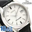 ザ・シチズン クオーツモデル AB900001A THE CITIZEN ホワイト×ブラック 時計