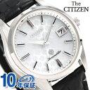 ザ・シチズン 限定モデル ソーラー メンズ 腕時計 AQ4001-08A THE CITIZEN ホワイト