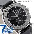 ティファニー アトラス クロノグラフ ダイヤモンド レディース 腕時計 Z0007.32.10A10B41A TIFFANY&Co. ブラック サテンレザー 新品