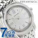 ティファニー マーク ダイヤモンド 腕時計 Z0046.17.10B91A00A TIFFANY&Co. クオーツ ホワイトシェル メタルベルト 新品