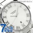 ティファニー アトラス ドーム XL 自動巻き メンズ 腕時計 Z1810.68.10A21A00A TIFFANY&Co. シルバー メタルベルト 新品
