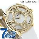 ティファニー アトラス カクテル ラウンド 26mm K18YG ダイヤモンド レディース 腕時計 Z1900.10.50E91A40B TIFFANY&Co. ホワイトシェル×イエローゴールド サテンレザー 新品