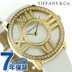 ティファニー アトラス カクテル ラウンド ダイヤモンド Z1901.10.50E91A40B TIFFANY&Co. 腕時計 新品