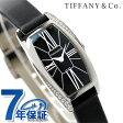 ティファニー ジェメア スモール 18mm K18WG ダイヤモンド レディース 腕時計 Z6400.10.40F10A40E TIFFANY&Co. ブラック サテンレザー 新品【あす楽対応】