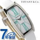 ティファニー ジェメア ラージ 22mm レディース 腕時計 Z6401.10.10A29A48A TIFFANY&Co. クオーツ ホワイト サテンレザー 新...